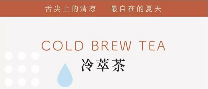 KOI万博官网app苹果版下载 | 舌尖上的清凉,最自在的夏天