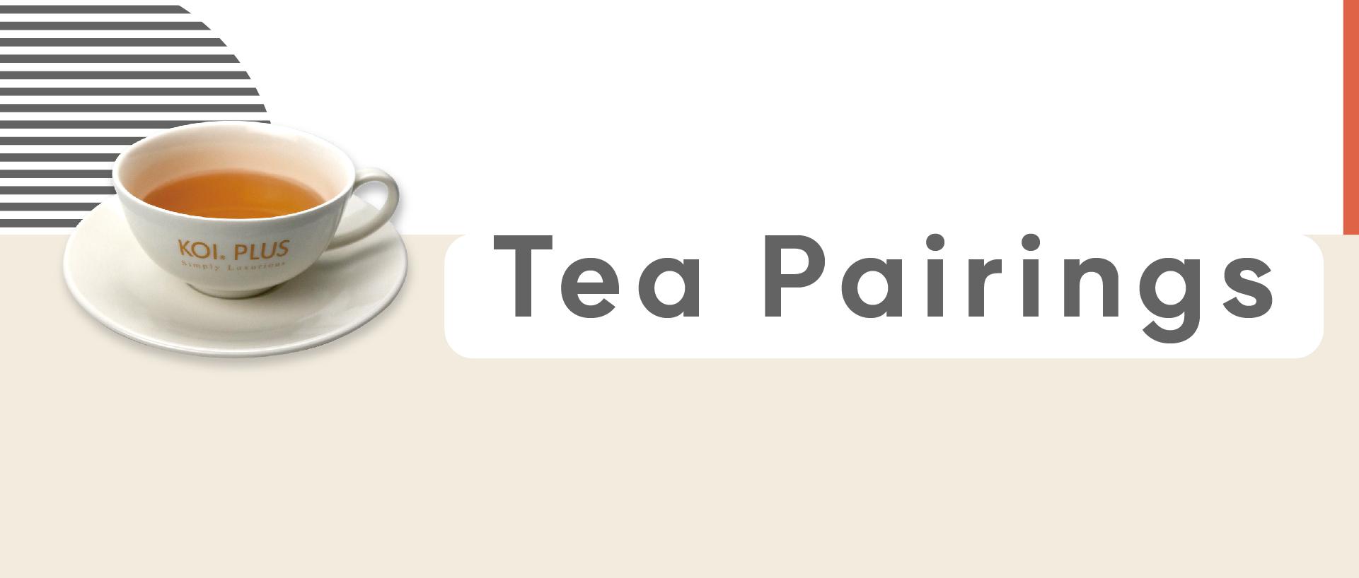 好茶搭好食   一搭一的美味指南