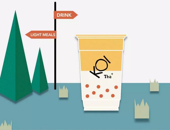 KOI万博官网app苹果版下载   好茶搭好食,轻享好时光