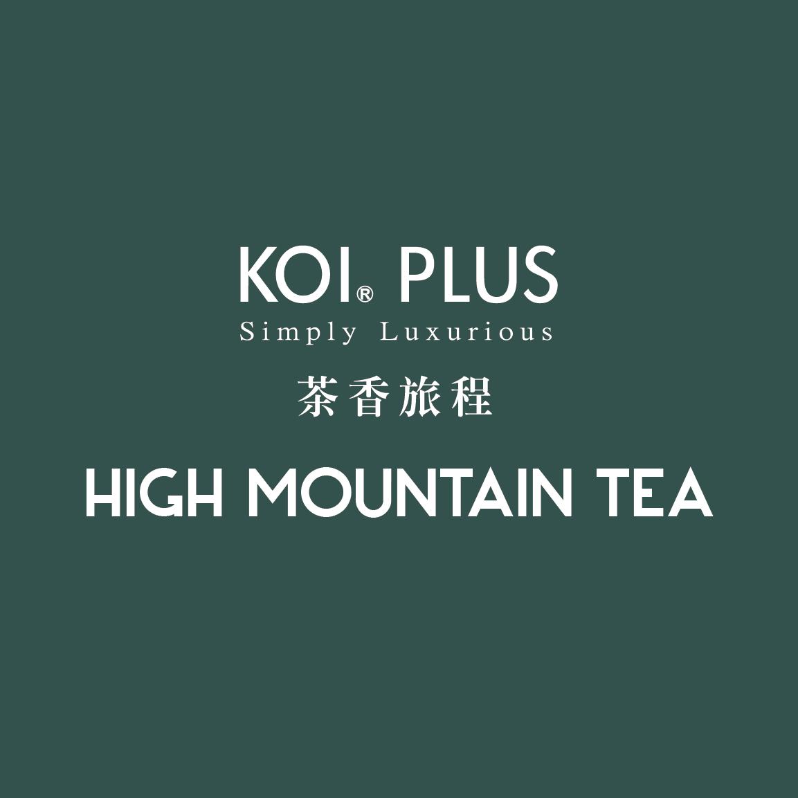 茶香旅程   茶叶的无限想象